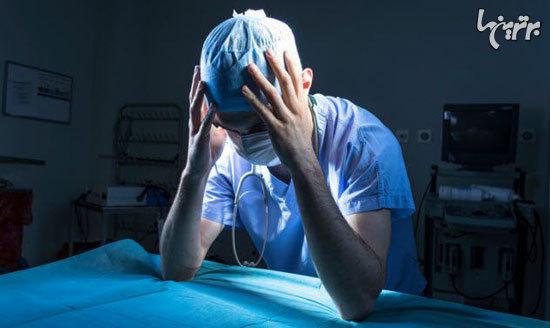 اشتباهات فاجعهبار در عملهای جراحی