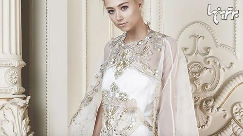 مصاحبه با «هلن اوکنر»، طراح مشهور لباس زنانه