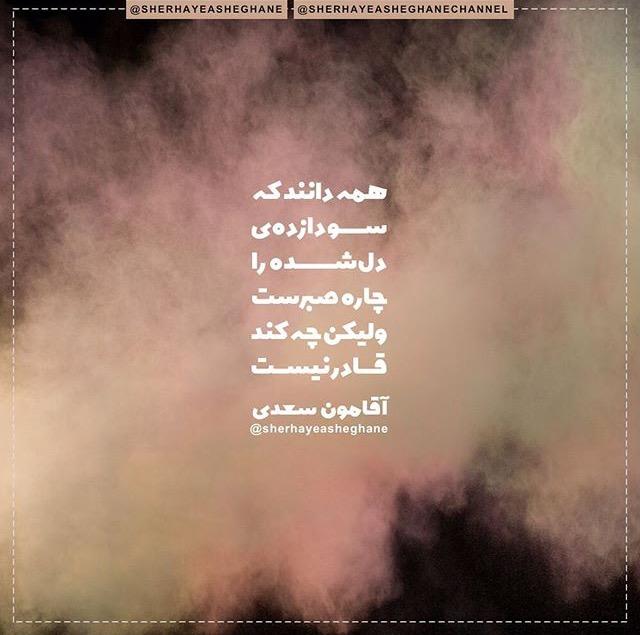 مینی شعر (444)