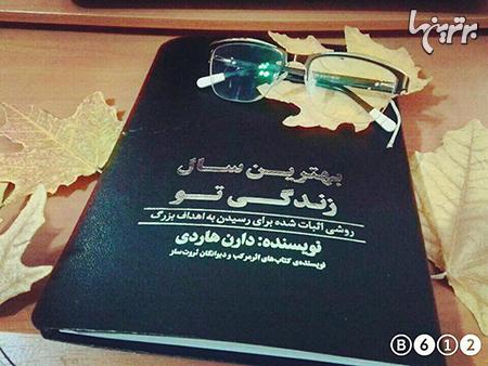 پاراگراف کتاب (141)