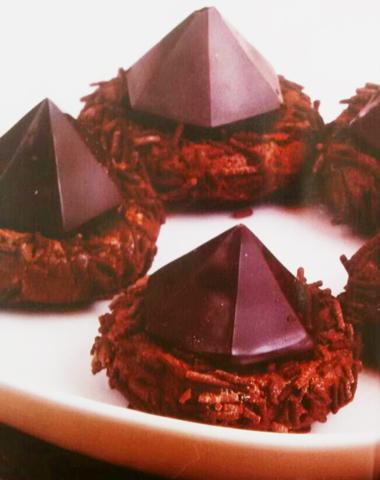 شیرینی مصری