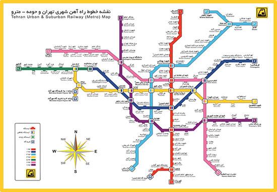راهنمای استفاده از متروی تهران